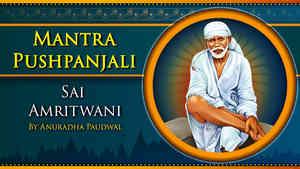 Sai Amritwani