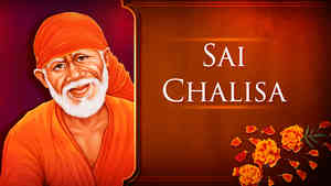 Sai Chalisa - Male - Hindi Lyrics
