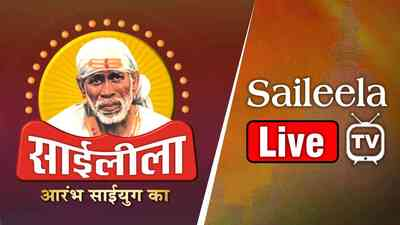 Saileela TV
