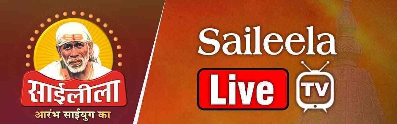 Saileela TV