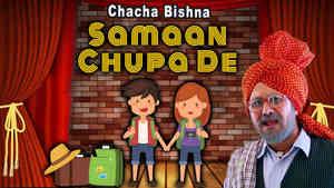 Samaan Chupa De