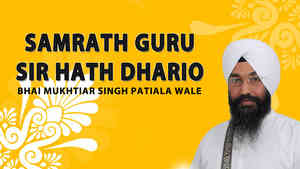Samrath Guru Sir Hath Dhario