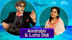 Sanket As Amitabh& Sugandha As Lata Didi - Part 1
