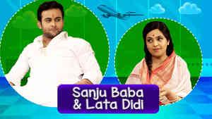 Sanket As Sanju Baba & Sugandha As Lata Didi - Part 1