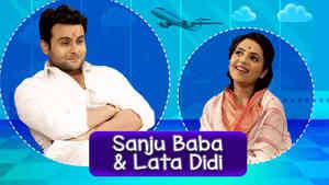 Sanket As Sanju Baba & Sugandha As Lata Didi - Part 2