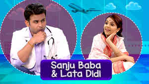 Sanket as Sanju & Sugandha as Lata Didi - 01