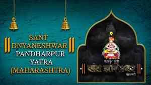 Sant Dyaneshwar Palkhi, Pandharpur, Maharashtra