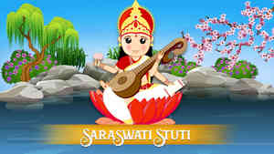 Saraswati Stuti Vr.02