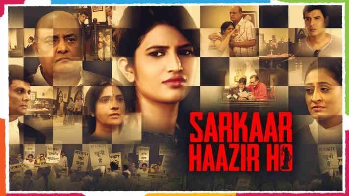 Sarkaar Haazir Ho