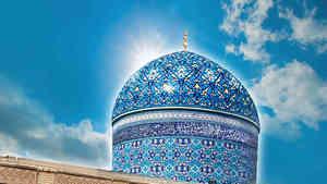 Sarkar Gause-E-Azam