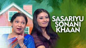 Sasariyu Sonani Khaan
