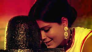 Satyam Shivam Sundaram - Part 1