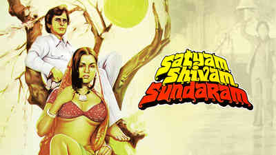 Satyam Shivam Sundaram: Love Sublime