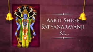 Satyanarayanji Ki Aarti