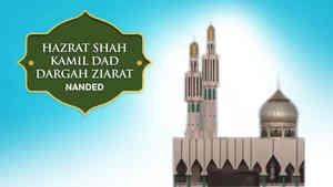 Sayyed Shah Kamildad Dargah, Nanded
