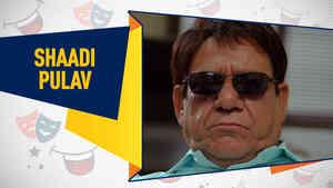 Shaadi Pulav