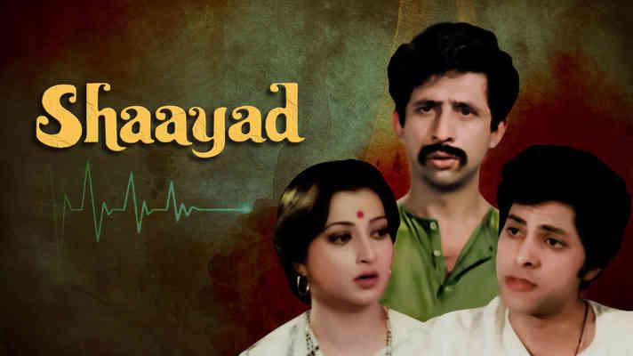 Shaayad