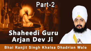 Shaheedi Guru Arjan Dev JiPart 2