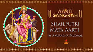 Shailputri Mata Aarti by Anuradha Paudwal