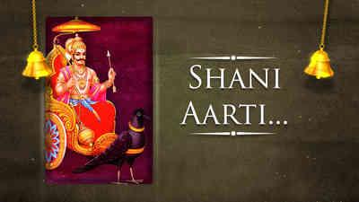 Shani Dev Aarti - Hindi Lyrics