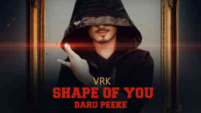 Shape Of You - Daru Peeke