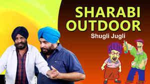 Sharabi Outdoor