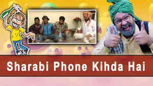 Sharabi Phone Kihda Hai