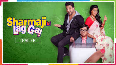 Sharmaji Ki Lag gayi - promo