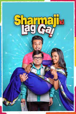 Sharmaji Ki Lag gayi