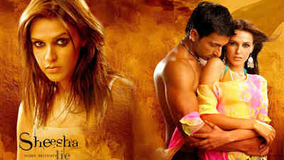 Sheesha (2005)