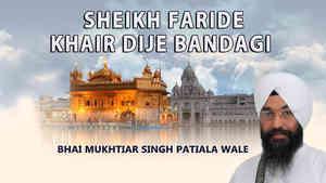Sheikh Faride Khair Dije Bandagi