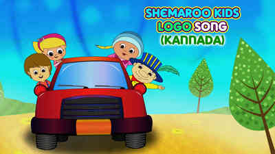Shemaroo Kids Song - Version 1 - Kannada