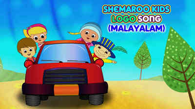 Shemaroo Kids Song - Version 1 - Malayalam