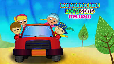 Shemaroo Kids Song - Version 1 - Telugu