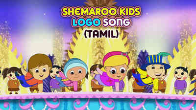 Shemaroo Kids Song - Version 2 - Tamil