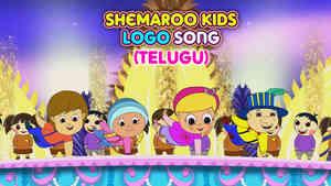 Shemaroo Kids Song - Version 2 - Telugu
