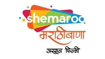 Shemaroo MarathiBana (USA)