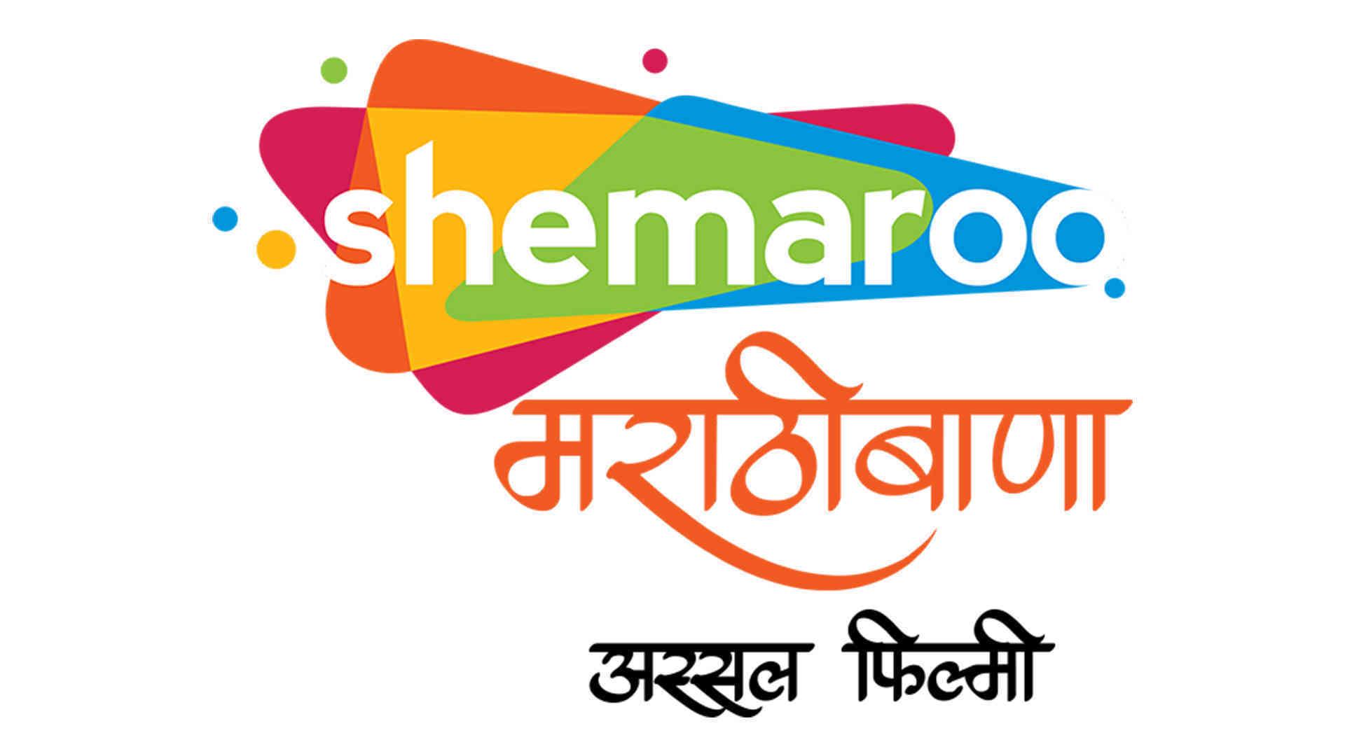 Shemaroo MarathiBana