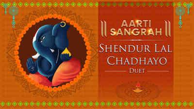 Shendur Lal Chadhayo - Duet
