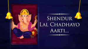 Shendur Lal Chadhayo Aarti - Sanskrit Lyrics With Meaning