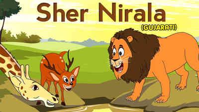 Sher Nirala