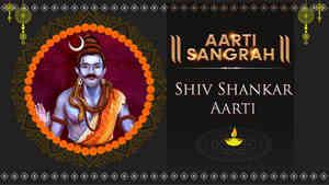 Shiv Shankar Aarti