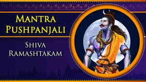 Shiva Ramashtakam