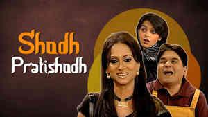 Shodh Pratishodh