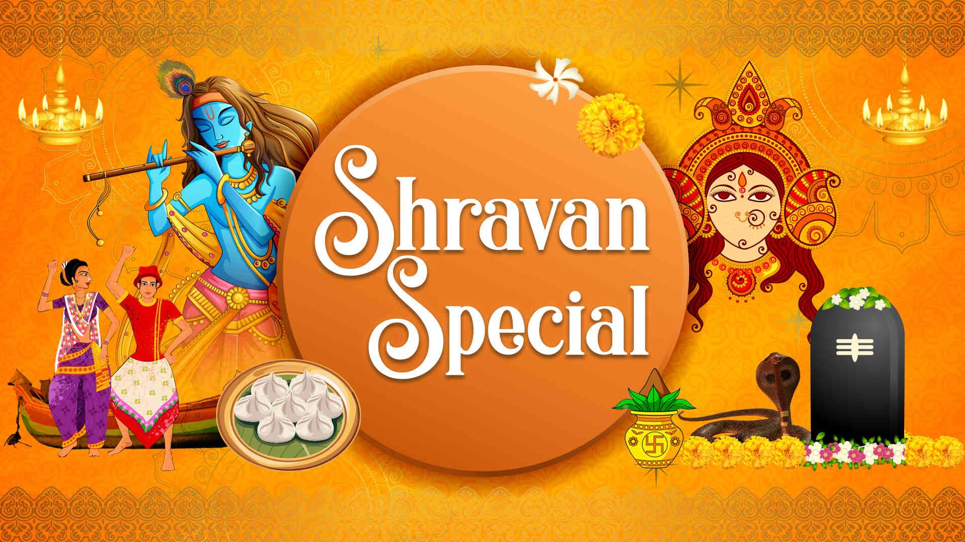 Shravan Special