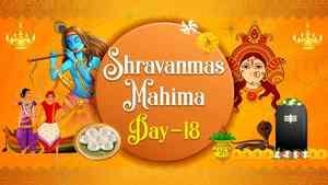 Shravnmas Mahima Day-18