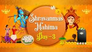 Shravnmas Mahima Day-3
