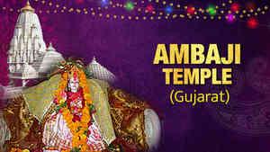 Shree Ambaji Temple Shaktipeeth, Ambaji, Gujarat - Part 1