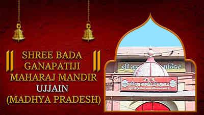 Shree Bada Ganapatiji Maharaj Mandir, Ujjain, Madhya Pradesh