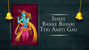 Shree Banke Bihari Stuti - Hindi Lyrics